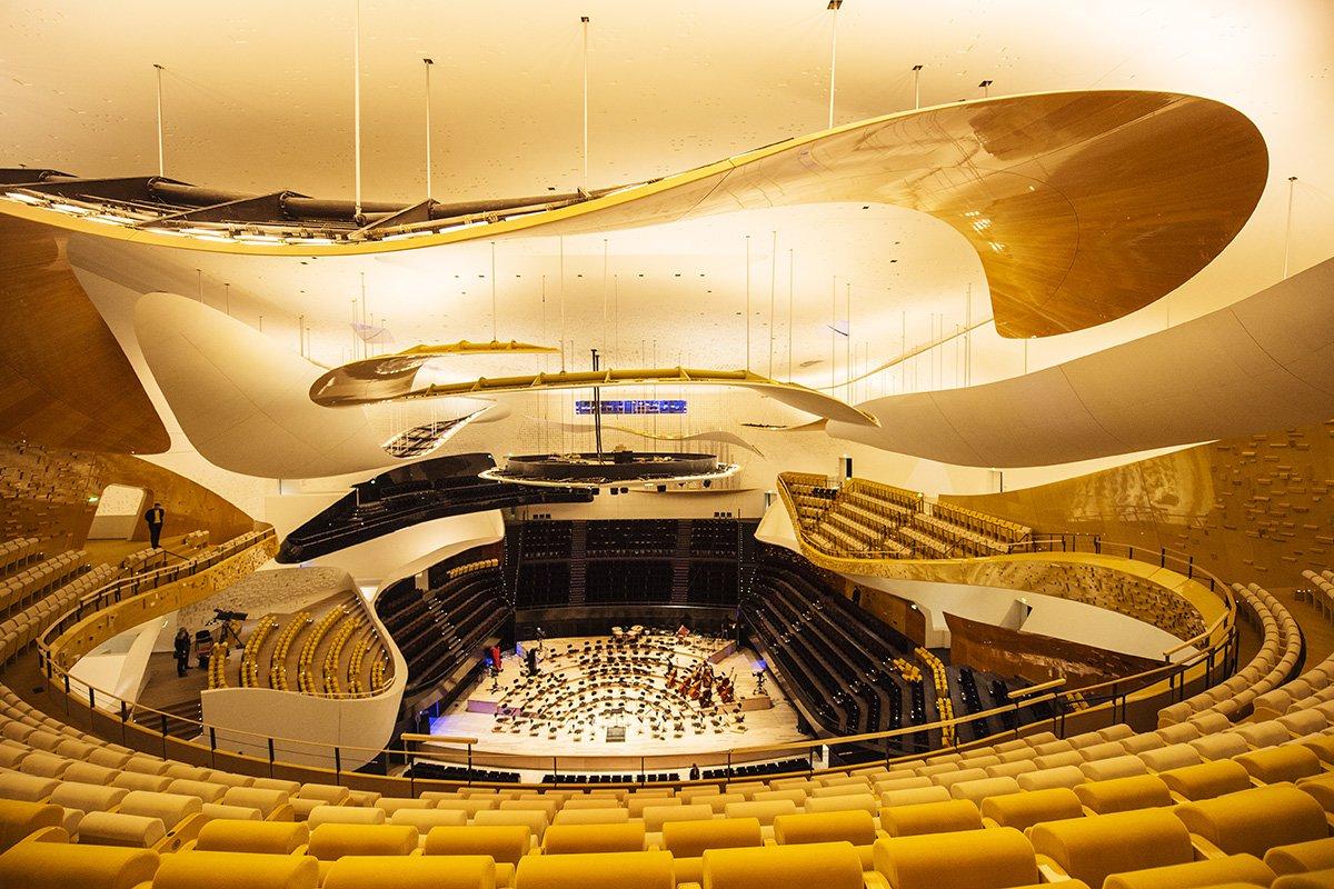 Philharmonie de Paris, Grande salle Pierre Boulez