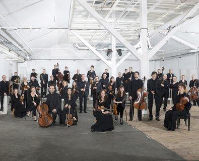 Kammerorchester Basel