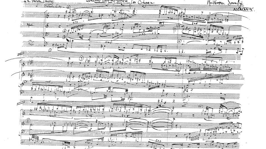 Auszug aus dem Manuskript von Kaikhosru Sorabjis Zweiter Orgelsinfonie