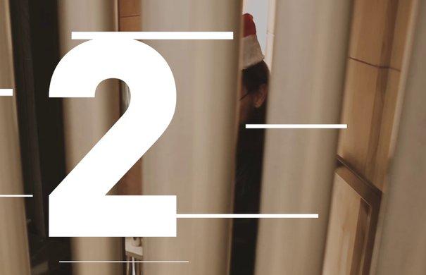 Elbphilharmonie Adventskalender / Tür 2