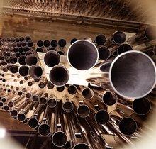 Elbphilharmonie-Orgel