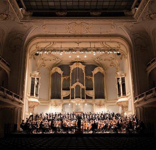 Sinfonieorchester der Universität Hamburg
