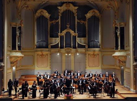 Neue Philharmonie Hamburg