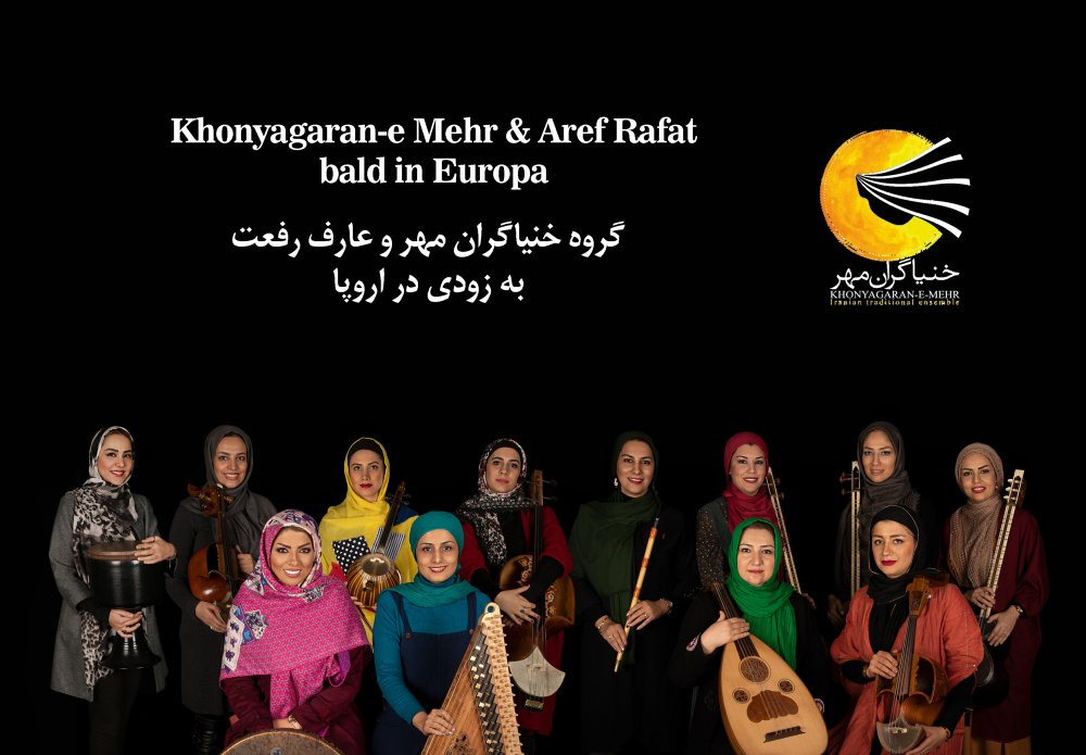 Khonyagaran-e Mehr