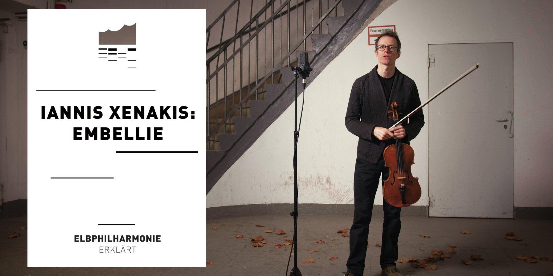 Elbphilharmonie Explains / Iannis Xenakis