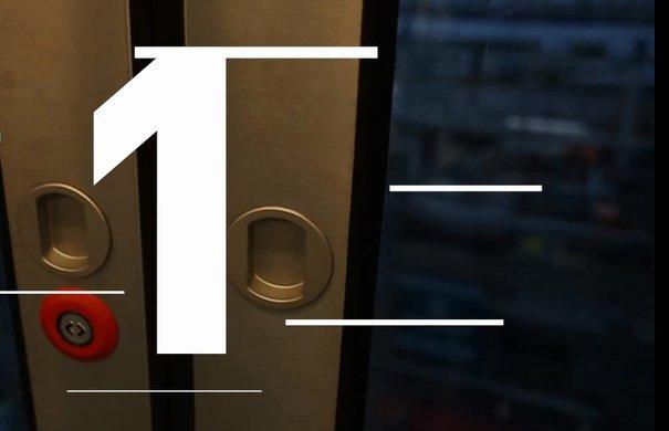 Elbphilharmonie Adventskalender / Tür 1