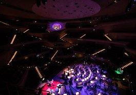 NDR Elbphilharmonie Orchester
