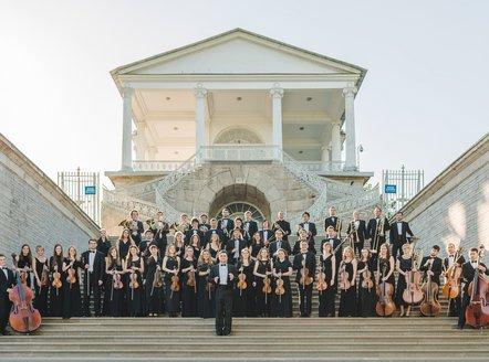 Taurida State Symphony Orchestra