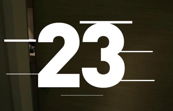 Elbphilharmonie Adventskalender / Tü23