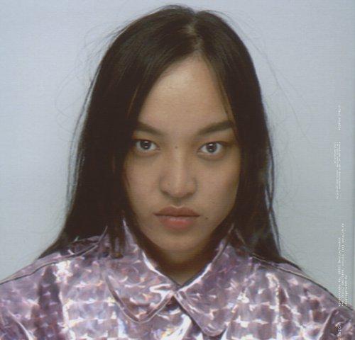 Pan Daijing