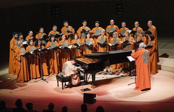 Tigran Hamasyan und der Yerevan State Chamber Choir