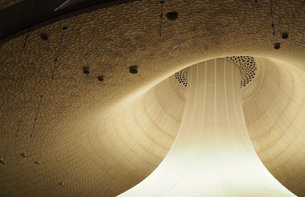 Elbphilharmonie Großer Saal / Reflektor